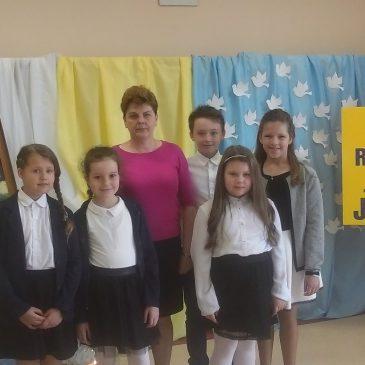 """Diecezjalny Konkurs Recytatorski """"Pamięci Jana Pawła II"""""""